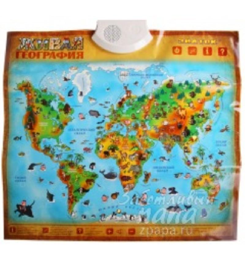 Плакат знаток говорящая география